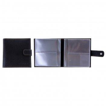 Визитница, 2 ряда, 24 листа на 96 карточек, черный флотер