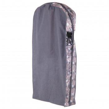 Чехол для одежды двойной 60х130х20 см серебро