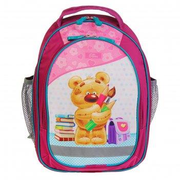 Рюкзак школьный с эргономичной спинкой, calligrata, 37 х 27 х 16, «мишка»,