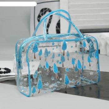 Косметичка-сумочка банная лес, 2 ручки, цвет голубой