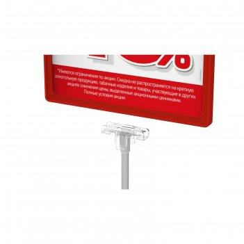 Т-держатель t-s для пластиковых рам, 5,5*2,5*3, цвет прозрачный