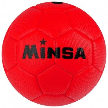 Мяч футбольный minsa, размер 2, вес 150 гр, 32 панели, 3 х слойный, цвет к