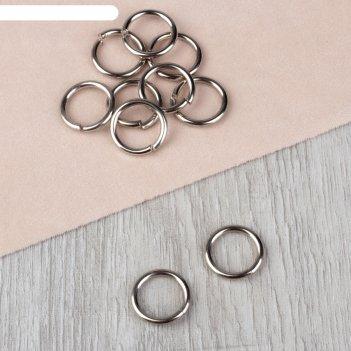 Кольцо для карниза d= 1,6 см (наб 10 шт цена за наб) металл