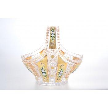 Корзинка золото bohemia max crystal 31 см