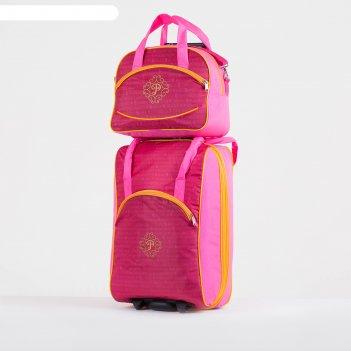 Чемодан мал с сумкой а206жк, 52*21*34, отдел на молнии, н/карман, розовый
