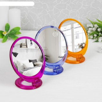 Зеркало складное подвесное круглое, цвета микс