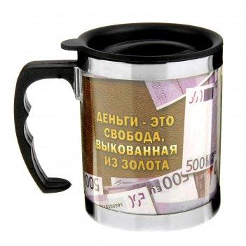 Термокружка малая евро, 350 мл