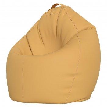 Кресло-мешок стандарт, ткань нейлон, цвет бежевый