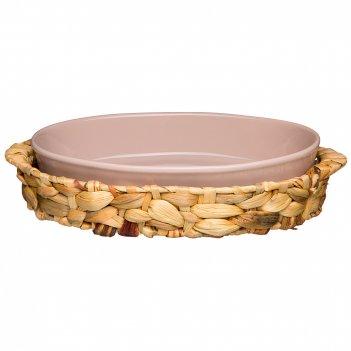 Блюдо для запекания в плетеной корзине bronco fusion 32,5*20,5*6,5см 1200м