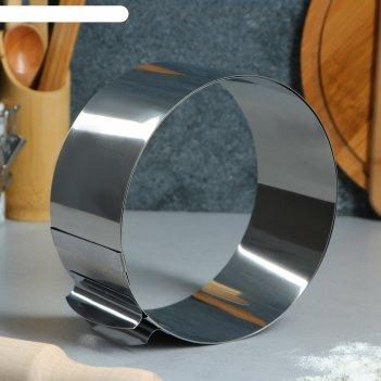 Форма для выпечки и выкладки с регулировкой размера круг, d-16-30, h-8,5 с