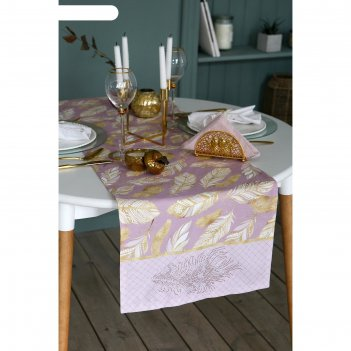 Дорожка на стол со стразами перья 40х146 см, 100% хл, саржа 190 гр/м2
