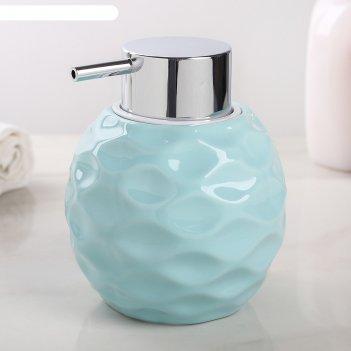 Дозатор для жидкого мыла нежность, цвет голубой