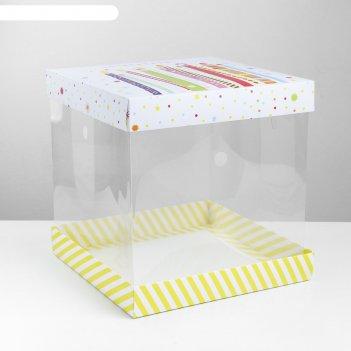 Складная коробка под торт «поздравляю!», 30 x 30 см