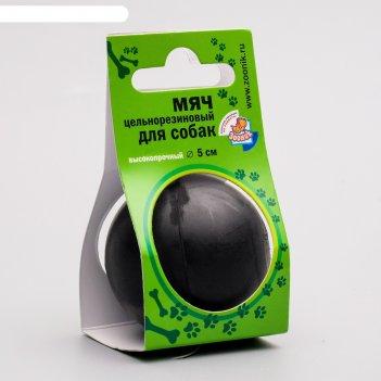 Игрушка мяч цельнорезиновый зооник, черный, 5 см