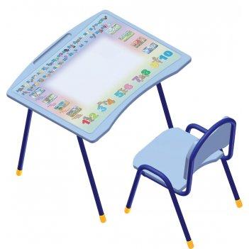 Набор детской мебели из труб (складной) синий буквы-цифры