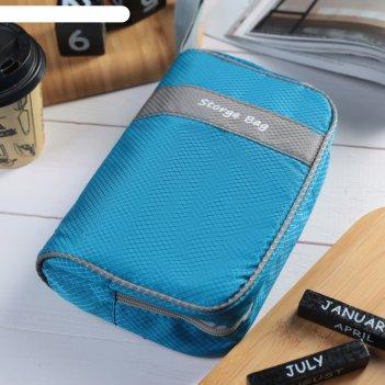 Косметичка дорожная, отдел на молнии, с ручкой, цвет голубой