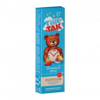 Крем детский тик-так с молочным протеином, провитамином в5 и витамином f 4