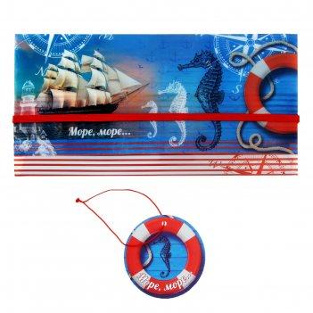 Туристический конверт для документов + бирка для чемодана море, море