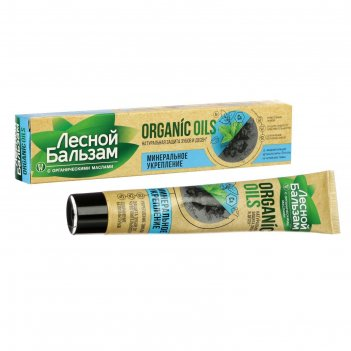 Забная паста лесной бальзам organic oils уголь и кальций, 75 мл