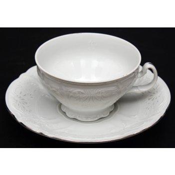 Набор для чая бернадот 2021(чашка155мл.+блюдце) на 6перс.12пред.