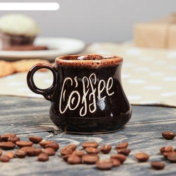 Чашка кофейная кофе 50мл, темно-коричневая