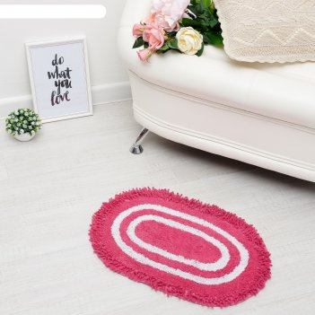 Ковер овальный «арпит», 40х60 ± 3 см, цвет розовый.