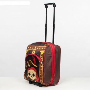 Чемодан малый пираты, 32*23*42, отдел на молнии, н/карман, с расш, черный