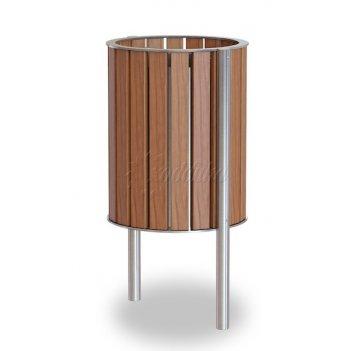 Урна уличная круглая «палермо натур» объём: 30 литров