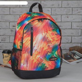 Рюкзак школьный, отдел на молнии, наружный карман, 2 боковых сетки, цвет к