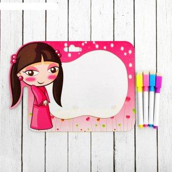 Доска для рисования девочка + маркер со стиралкой микс