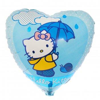 Шар фольга 18 сердце hello kitty с зонтом фм