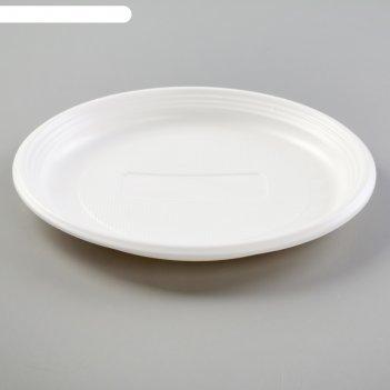 Тарелка 20,5 см экстра, цвет белый