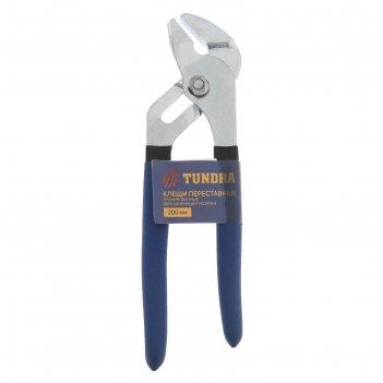 Клещи переставные tundra basic, 200 мм, обрезиненная рукоятка