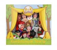 Кук. театр царевна лягушка, 14 кукол