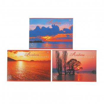 Альбом для рисования, а4 32 листа на скрепке закаты, обложка картон, блок