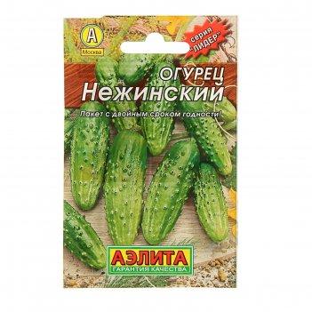 Семена огурец нежинский, 0,5 г