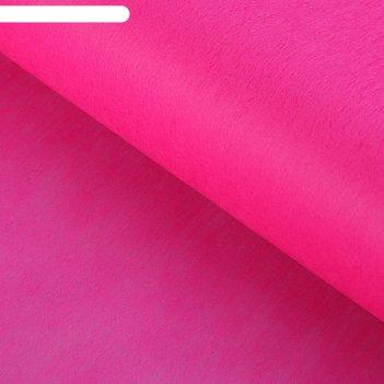 Фетр однотонный, ярко-розовый, 0,5 x 20 м