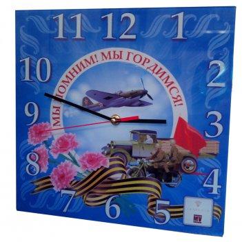 Настенные часы 9 мая. день победы