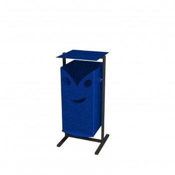 Урна «гном с улыбкой» 30л (синяя)