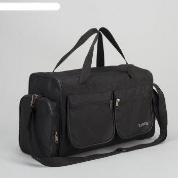 Сумка спортивная, отдел на молнии, 4 наружных кармана, цвет чёрный