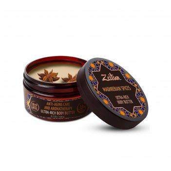 Омолаживающее крем-масло для тела zeitun магрибские специи, 200 мл