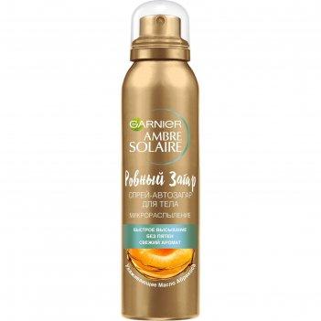 Спрей-автозагар для тела garnier ambre solaire «ровный загар», 150 мл