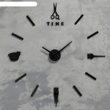 Часы парикмахеру, d=70 см, стрелки 22,5 см, 16.5 см, 1аа, плавный ход