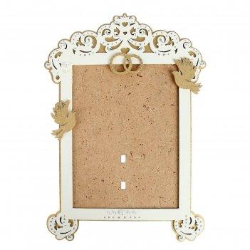 Фоторамка свадебная 21х30х0,6 см (белый-золото)  набор 3 детали