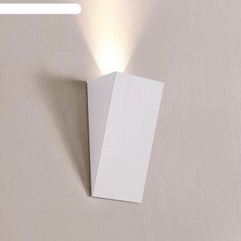 Бра cl704080 декарт-8 1x5w led 3000k белый 5,5x9x15,5 см