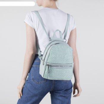 Рюкзак молодёжный, 2 отдела на молниях, 4 наружных кармана, цвет мятный