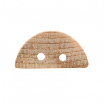Пуговица деревянная, 2 отверстия, полукруглая, 3,5 см