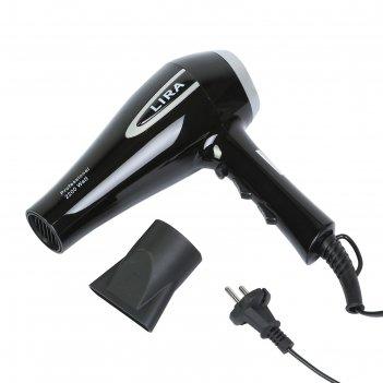 Фен для волос профессиональный lira lr 0706, 2200 вт, асинхронный мотор, 2