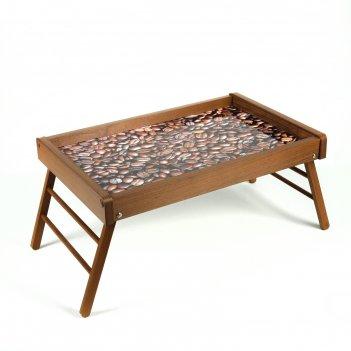 Столик для завтрака кофейные зерна 34х52 см