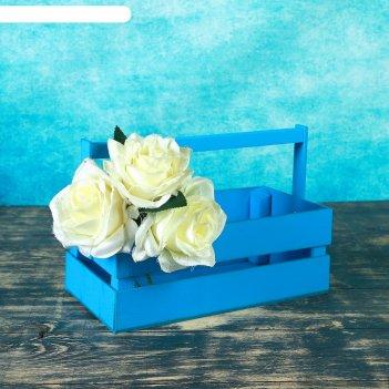 Кашпо флористическое, голубое, со складной ручкой, 24,5х13,5х9см